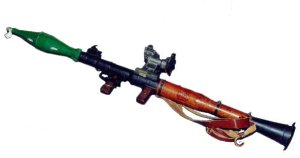The RPG-7 can be purchased in any of the many gun stores in the United States.